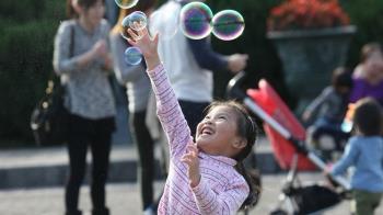 2020年全球幸福報告 台灣第25蟬聯東亞國家之首
