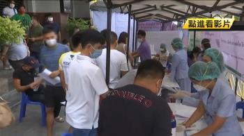 東南亞疫情止不住!越南鎖國禁外國人、航班入境