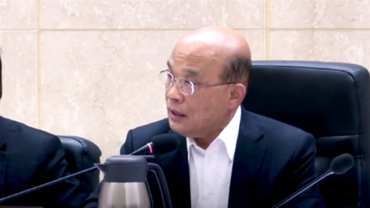 CPTPP傳納入台灣 政院:8月是重要觀察指標