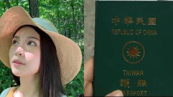 台護照被當大陸人 雞排妹霸氣反嗆…地勤閉嘴了