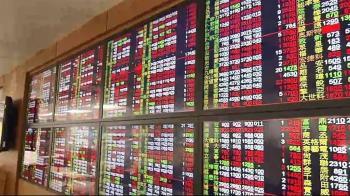 台股開盤暴跌484點 摜破8800點整數關卡