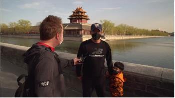 肺炎疫情:北京民眾出門遊玩「看你們國外怎麼控制了」