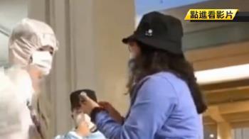 婦從泰返陸需集中隔離 大鬧機場:我要告你!