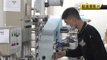 92台口罩機周五火力全開 經濟部再規劃生產N95