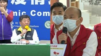跟中央視訊會議 韓國瑜:南部需大型收治檢疫所