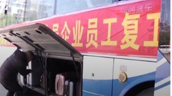 疫情已受控制?武漢4月8日解除封城