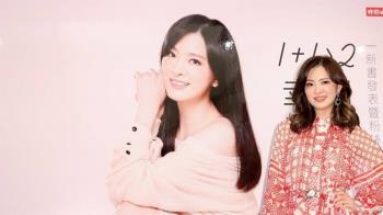 哭了!劉真靈堂首度曝光 布滿生前最愛的粉色花卉