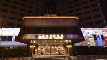 晶悅25日停牌 市場傳桃園老飯店恐歇業