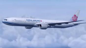 華航2貨機機師確診武肺 交通部急查漏洞