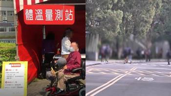 新增第216例!新竹某大學法籍研究生確診 26師生居家隔離