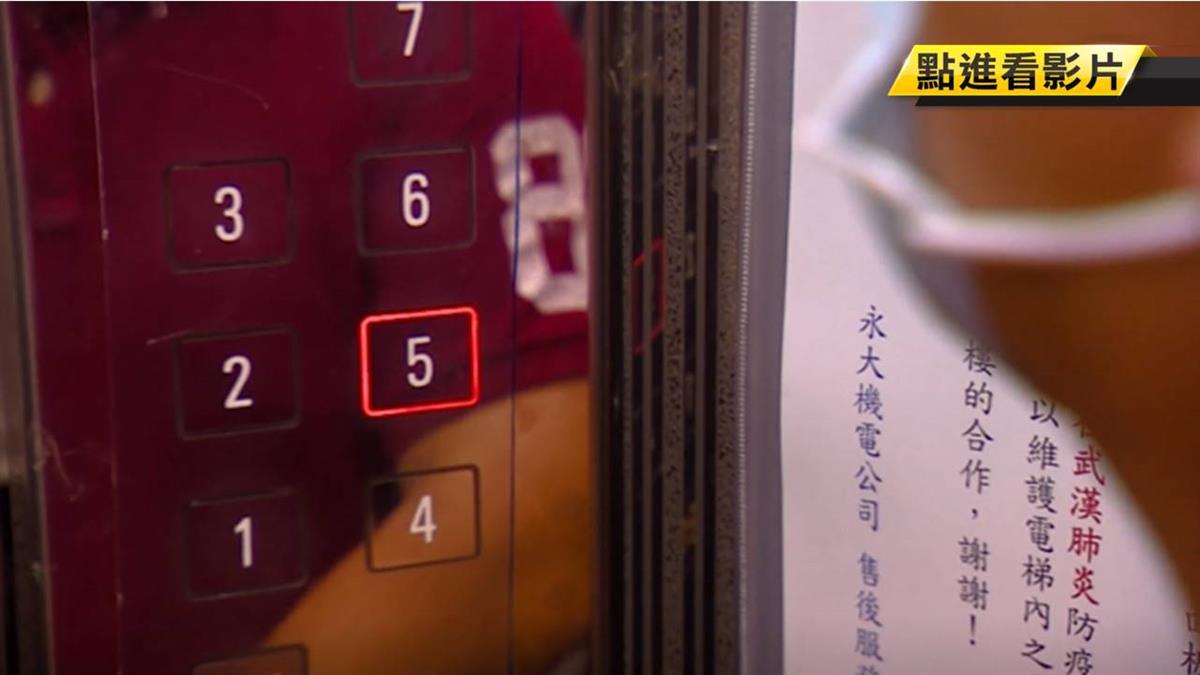 免用手!聲控電梯用講的 避免接觸面板防感染