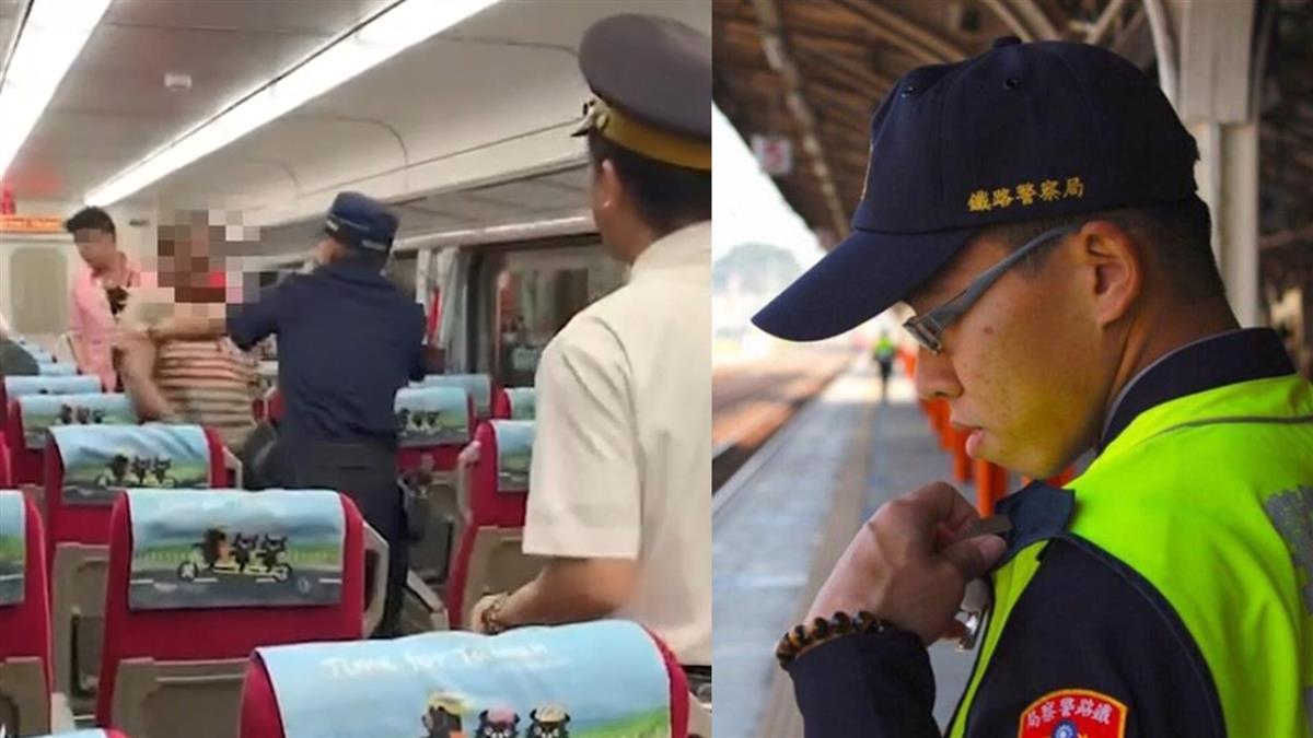 臟器外露!鐵路警遭乘客刺死 凶嫌辯論終結下場超慘