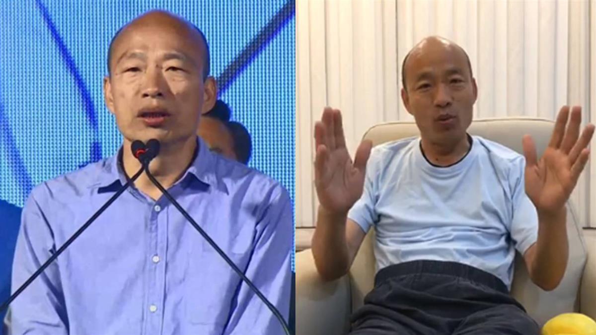 100%當選!韓國瑜若被罷免下一步?他爆想選這裡的市長