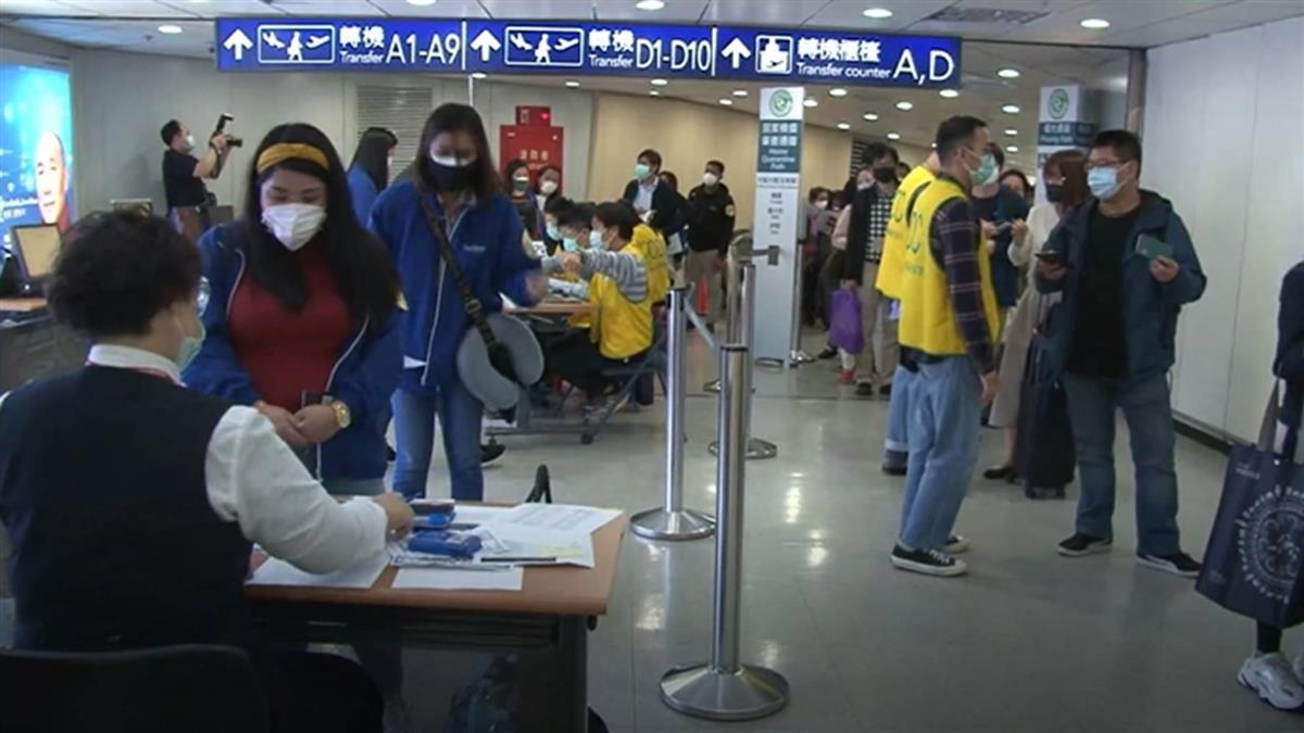 不甩居檢!男越南回台消失30hr 衛生局曝超慘下場