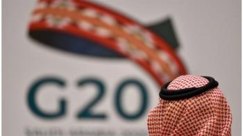 肺炎疫情:G20特別峰會中美繼續爭拗,多邊合作路崎嶇