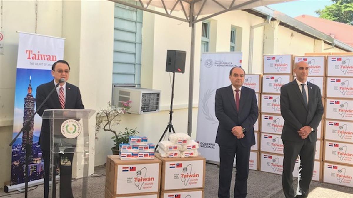 嫌台捐4箱口罩不夠!巴拉圭議員批:不如投靠陸