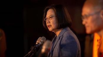 蔡總統:520就職演說  將再宣示司改重要性