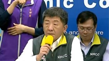快訊/台武肺增16例確診 2例本土無出國史
