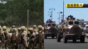 全面鎖國!南非動員2800名軍人 嚴控民眾外出