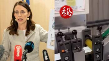 紐西蘭口罩機驚見熟悉3碼!竟是來自台灣