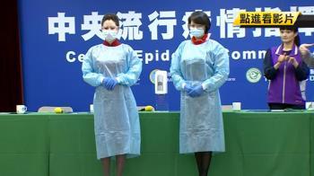 比照醫護!空服穿防水隔離衣、護目鏡值勤