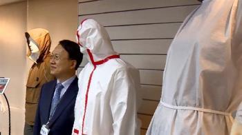 防護衣成防疫關鍵物資 全球爭搶秘辛曝