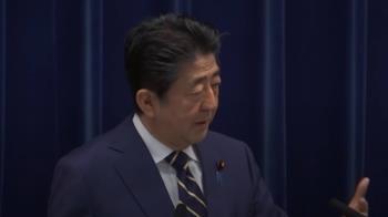 日本單日確診破200例 賞櫻人潮減