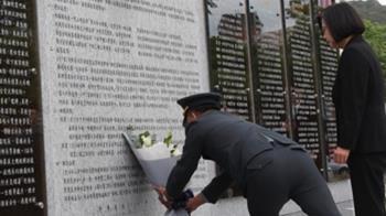 黑鷹紀念專區啟用 蔡總統出席緬懷8名殉職將士