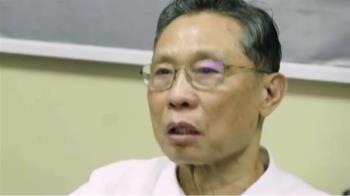 鍾南山:無症狀感染者數量不多  但香港專家擔憂