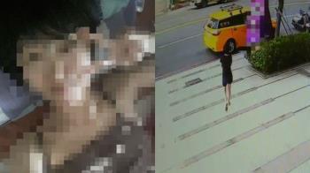 失蹤2天!150cm女遭強行推上小黃 爸嚇壞急求救