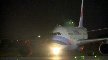 武漢「類包機」今21:50抵台 陳時中:做最好準備