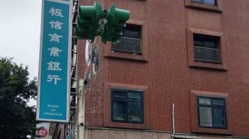 快訊/北市板信銀行遭搶 保全腿部中槍