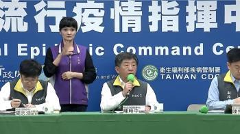 快訊/台武肺累計5死 確診破300例