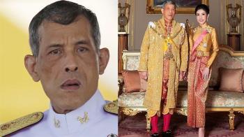 泰王攜20名嬪妃德國「躲疫情」人民怒吼:為何需要國王
