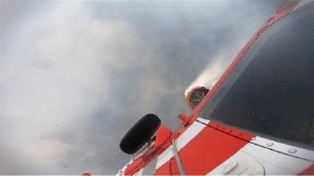 花蓮驚傳森林大火!延燒12小時 空勤吊掛水袋未澆熄