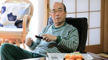 志村健50億遺產 哥哥繼承?日媒爆私生子失聯