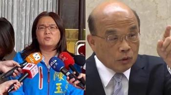 國民黨怒了!蘇貞昌嗆陳玉珍沒資格當立委 說重話促道歉