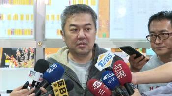 遠航董座張綱維800萬交保 喊冤:我沒有違法