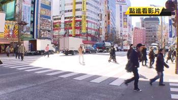 日本東京口罩荒! 華僑「買不到」每天洗布口罩防疫