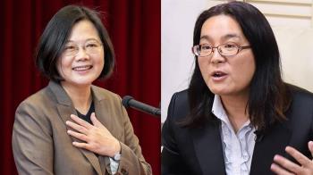陳玉珍稱台灣非國家 蔡英文終於說話了