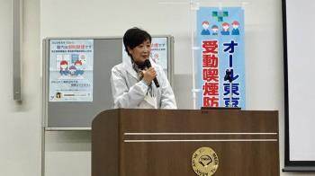 日本調高對台旅遊警示 4/3起禁從台入境