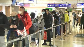 指揮中心:禁止旅客來台轉機 延長實施至4/30
