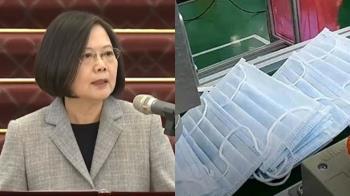 台灣捐千萬片口罩 綠委推算驚人效益:超過500億