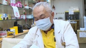 想為國家做點事!72歲老藥師包尿布賣口罩