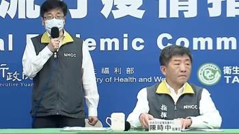 防社區感染源釀院內感染 陳時中:即起禁止探病