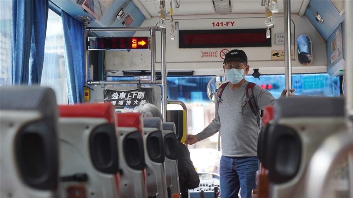 4日起搭北捷與雙北公車 沒戴口罩至少罰3000元