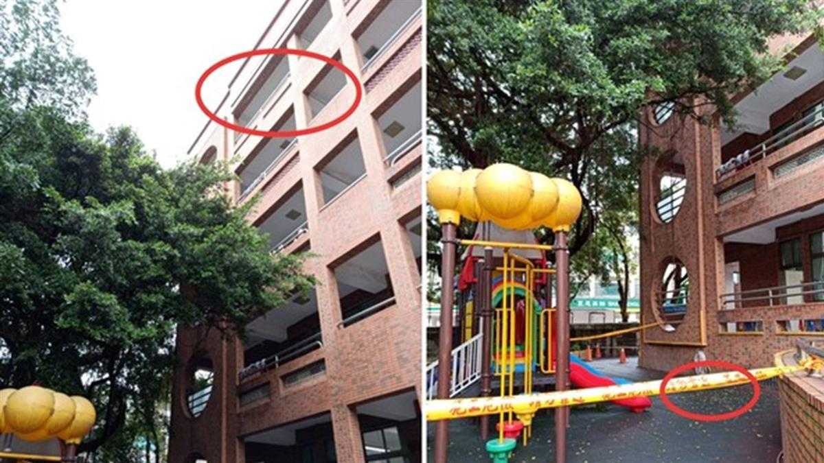 板橋某國小驚傳男童墜5樓!昏迷4天病危 校方回應了