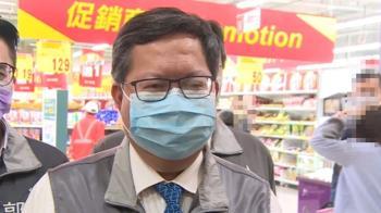 桃園2居家檢疫男女輕生 警曝:第一天有電視聲