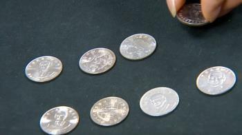病毒在「鈔票銅板」可活4小時 專家:摸過一定要洗手