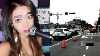 女歌手遭聯結車輾斃!臟器外露亡...男友心碎回應了